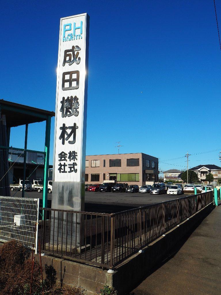 kanban_mejirushi